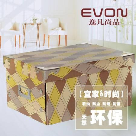 宜家创意衣物收纳盒办公室桌面整理盒玩具百纳盒