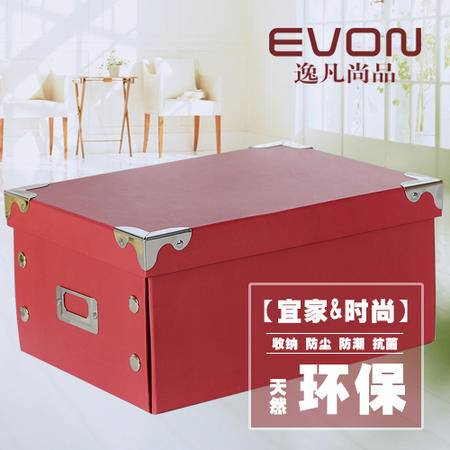 欧式家居纸质收纳箱儿童零食玩具收纳盒宿舍衣服收纳整理箱