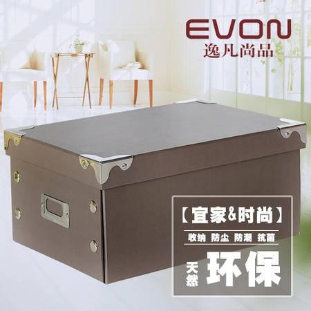 热销宜家时尚纸质折叠收纳箱卧室宿舍桌面收纳遥控器收纳盒