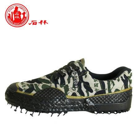 中国梦时尚运动休闲爬山耐磨透气防滑石林鞋跑步鞋