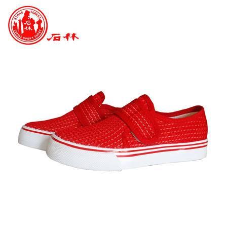 石林正品TV-13网眼格防滑舒适运动帆布童鞋