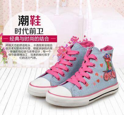 潮流童鞋高帮儿童帆布鞋男童女童鞋子布鞋宝宝板鞋2015韩版潮童鞋