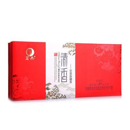 茗杰新枞仔特级清香型礼盒156g