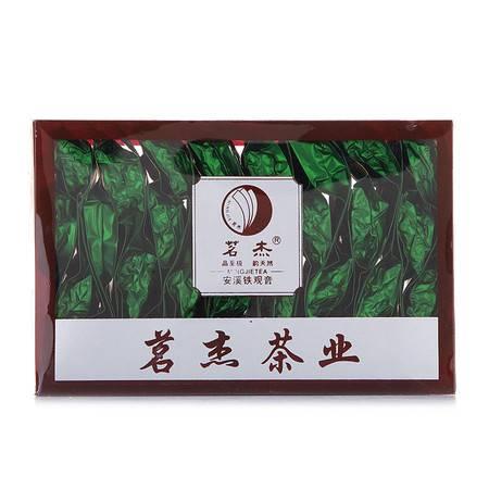 茗杰特级清香型铁观音PVC盒250g