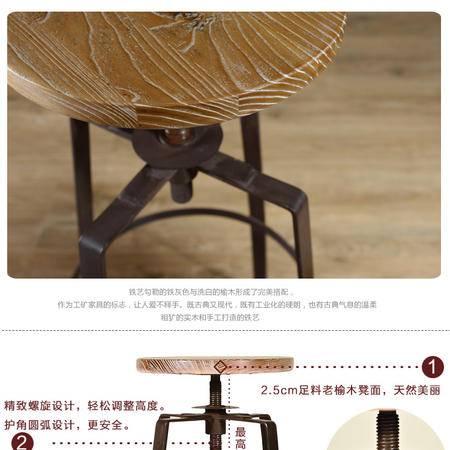 铁艺吧椅 复古吧台椅 松木坐面 螺旋升降吧凳旋转吧椅 圆椅