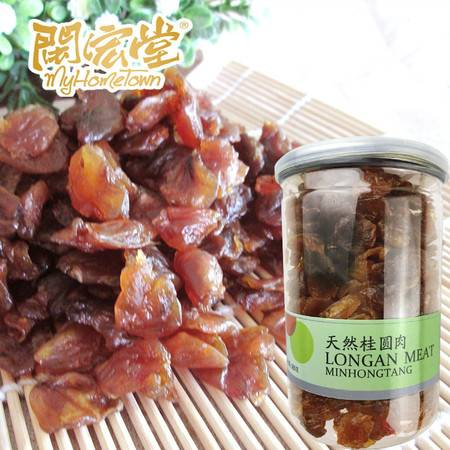 【闽宏堂】莆田 果农直销泡茶无核桂圆肉 380g