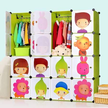索尔诺收纳柜DIY组装环保树脂塑料卡通儿童简易衣柜宝宝衣橱