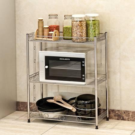 索尔诺置物架收纳层架金属厨房蔬菜储物架浴室卫生间整理杂物架子Z653