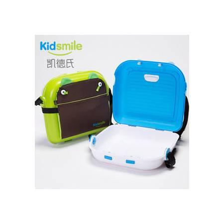 凯德氏kidsmile儿童餐椅婴儿吃饭椅 便携餐椅包 多功能妈咪包 HC10