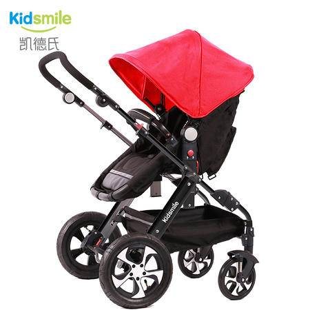 凯德氏 婴儿车 高景观手推车 坚固可折叠 多功能减震儿童推车  210A
