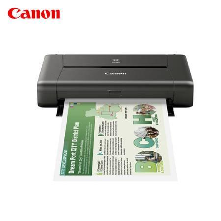 佳能/Canon无线型移动便携式打印机照片打印商务办公 iP110