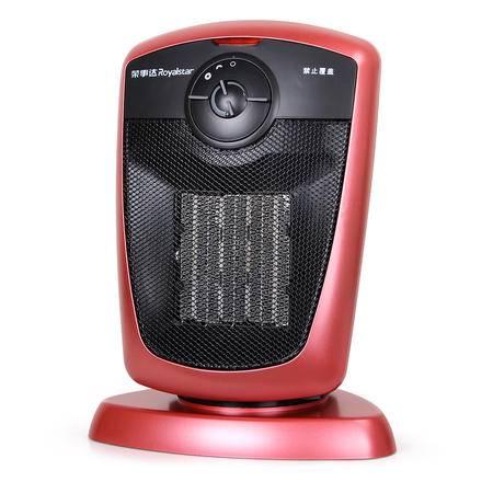 荣事达PTC陶瓷发热取暖器 家用节能电暖器 暖风机 2档功率可调SG-06