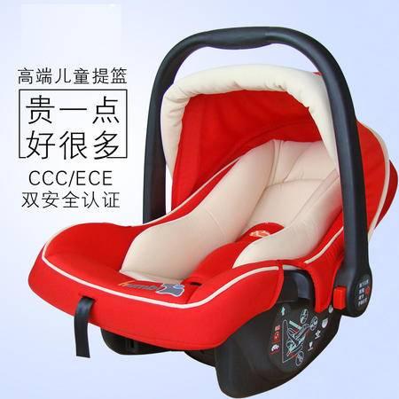 天伦王朝 MXZ-ED 提篮式 汽车儿童安全座椅宝宝车载婴儿摇篮座椅