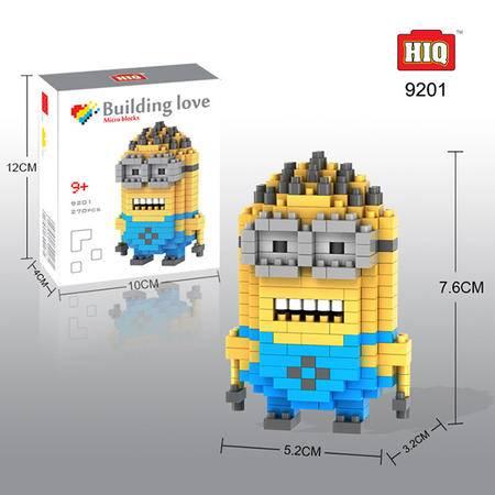 龙越9201塑料微型小积木 双眼矮胖小黄人钻石迷你小颗粒270片