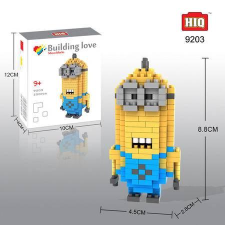 龙越拼插启智玩具 塑料微型积木 高瘦小黄人220片