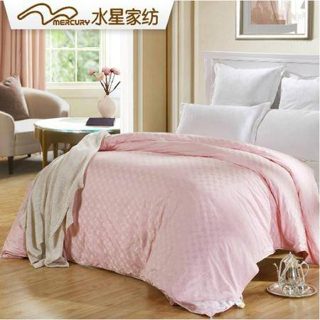 水星家纺105881金典型100%蚕丝被  全棉提花五方格粉色双人春秋被 1200g