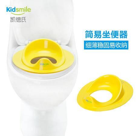 凯德氏儿童坐便器  宝宝坐便圈垫 马桶圈ZBB0200