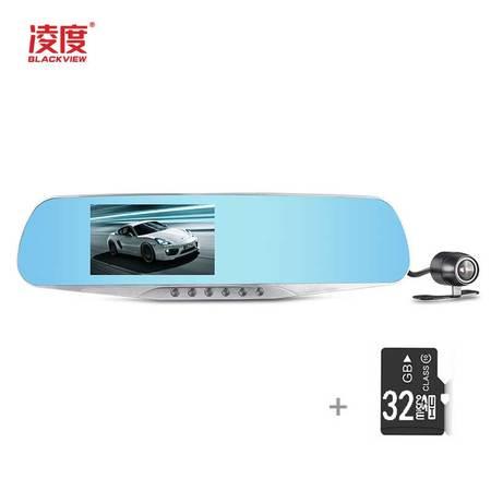凌度4.3寸行车记录仪高清双镜头后视镜+32G高速卡HS650B