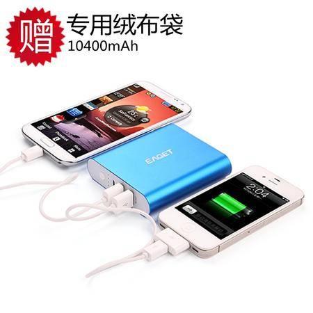EAGET忆捷 大容量全金属移动电源S9 通用手机便携充电宝 10400毫安【包邮】