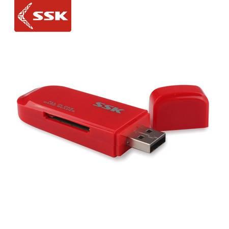 SSK飚王 灵动 三合一多功能读卡器 SCRM060