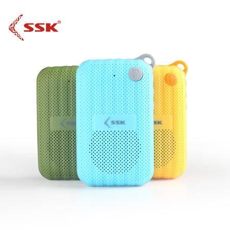 SSK飚王 B100-1 便携式户外蓝牙音箱 户外必备旅游迷你数码音响
