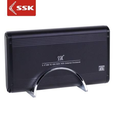 SSK飚王 星威SHE053 3.5寸USB2.0移动硬盘盒 支持台式机硬盘SATA/IDE接口两用
