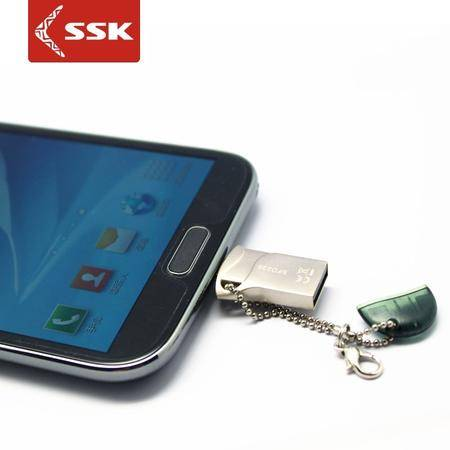 SSK飚王 小青手机电脑两用双插头u盘SFD238  8G 迷你金属OTG U盘