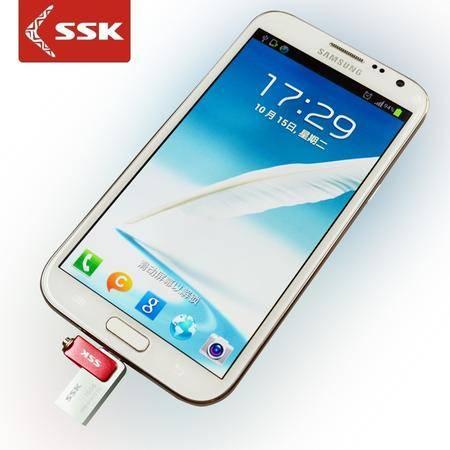 SSK飚王 小尤手机电脑两用双插头u盘SFD239 16G 金属旋转迷你防水OTG U盘