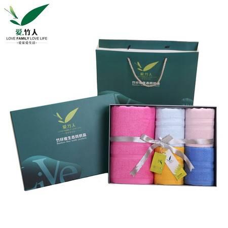 爱竹人 竹纤维毛巾面巾浴巾 条缎毛巾五件套竹纤维毛巾礼盒