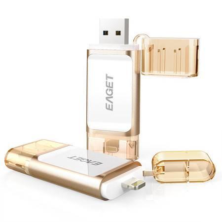 【包邮】EAGET忆捷 i60 32G苹果手机U盘USB3.0 苹果官方MFI认证 双接口电脑通用