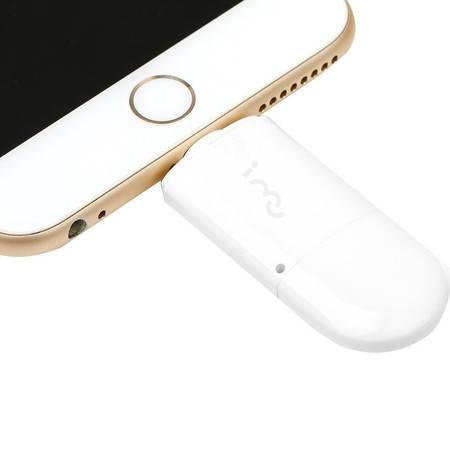 【包邮】幻响(i-mu)苹果手机U盘USB3.0 苹果官方MFI认证32G 便携储存内存扩展电脑通用
