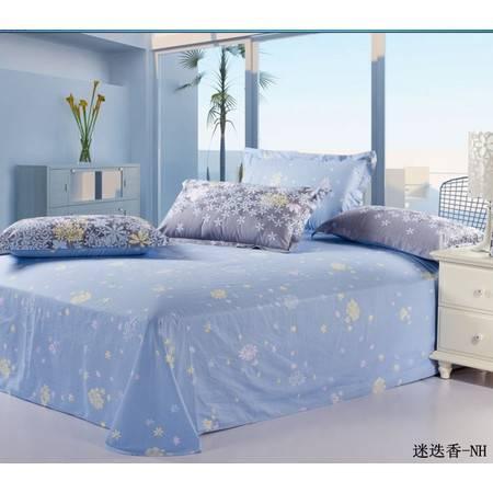 瀚庭-单床单1.6*2.3迷迭香