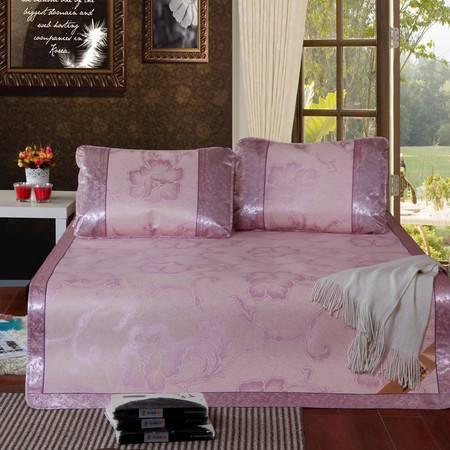 瀚庭-天然冰丝藤席约定粉色1.8米