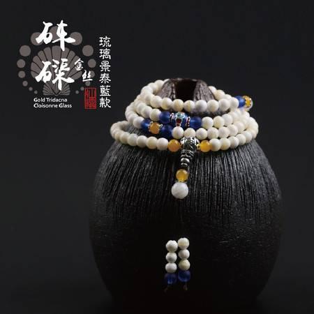 仙源 天然金丝砗磲手链 6mm108颗琉璃景泰蓝男女款手串水晶饰品