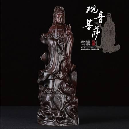 仙源 黑檀木雕观音菩萨佛像 手工雕琢家居红木工艺品招财风水摆件