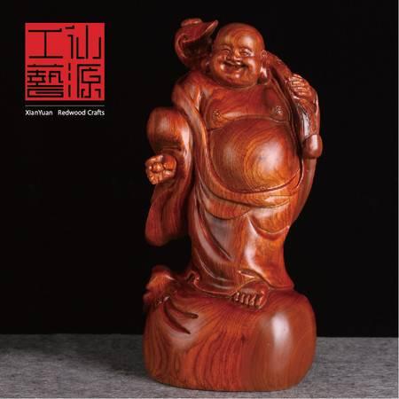 仙源 非洲花梨 送宝佛如意弥勒佛像 家居木雕红木工艺品 招财摆件