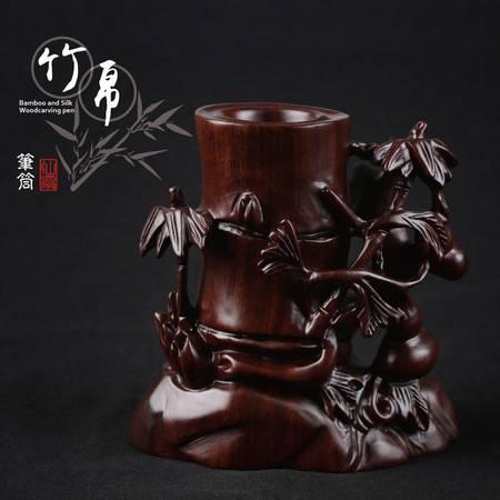 仙源 黑檀红木创意木雕笔筒18cm高 办公文化用品文房四宝高档礼品