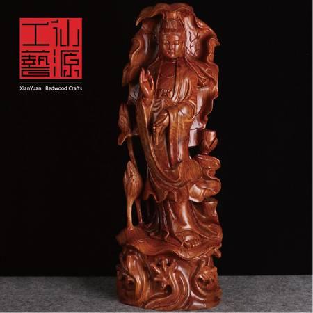 仙源 非洲花梨 荷花荷叶观音佛像 家居木雕红木工艺品 保平安摆件