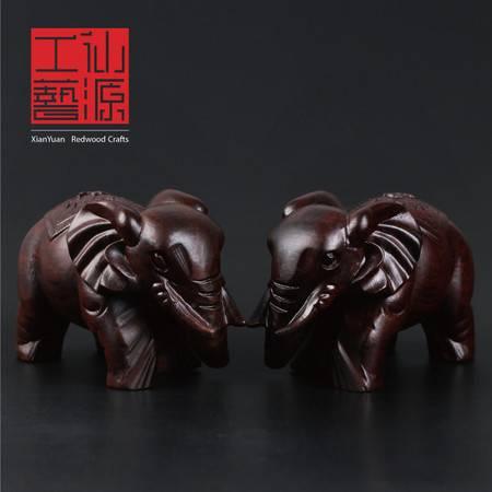 仙源 非洲黑檀木吉祥如意大象摆件 木质装饰品木雕工艺品红木家居