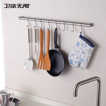 厨欲无限 304不锈钢厨房挂件厨房挂架置物架S钩挂钩60cm K01