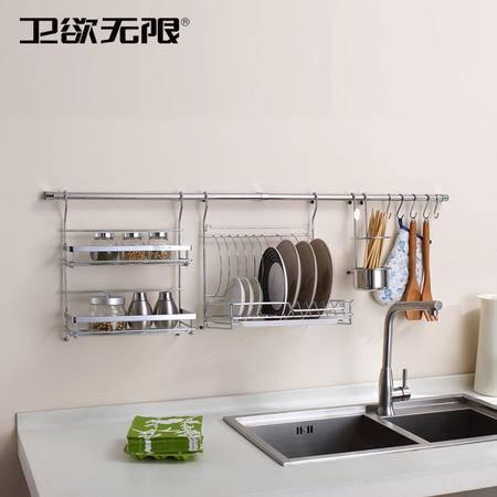 卫欲无限厨房挂件套装 厨房置物架厨房挂架厨房挂钩刀架T042