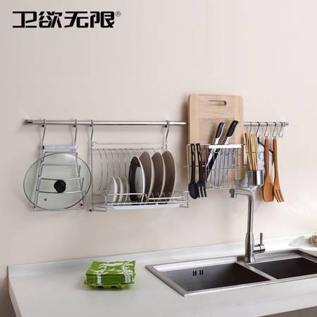 卫欲无限专业厨房挂件套装 厨房置物架 厨房挂架挂钩刀架 T41