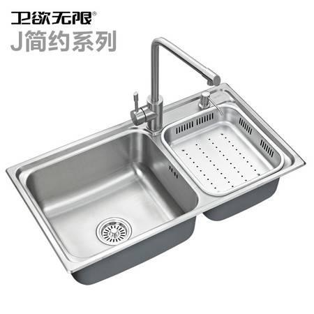 厨欲无限简约J系列水槽 304不锈钢厨房水槽套装 配304无铅龙头 J7843