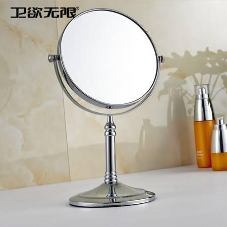 卫欲无限 铜框台面美容镜/一面平镜/一面放大3倍/8英寸
