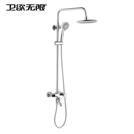 卫欲无限 全铜淋浴花洒套装圆形可升降淋浴器 大淋浴 钢琴主体 含氧花洒套装