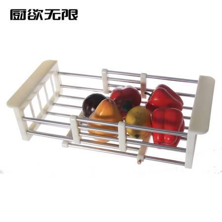 厨欲无限 沥水篮 不锈钢伸缩 厨房水槽篮 碗碟架 洗菜篮