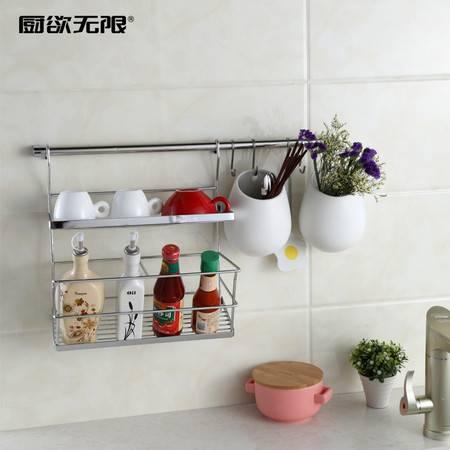 厨欲无限 全能厨房挂件 陶瓷罐 挂架 五金挂钩置物架挂杆K23