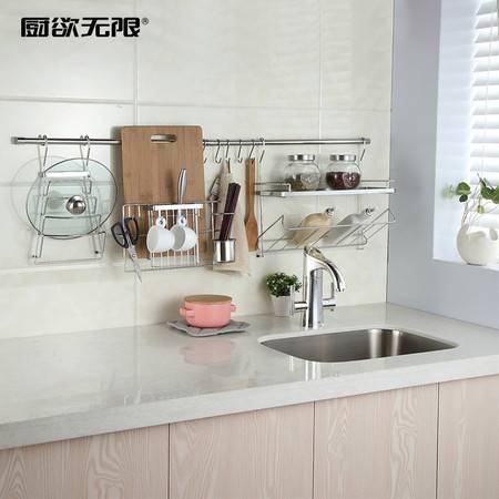 卫欲无限多功能厨房挂件 置物架 厨房收纳碗盘架调味品架T65