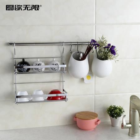 厨欲无限 全能厨房挂件 陶瓷罐 筷子挂架 五金挂钩置物架挂杆K24