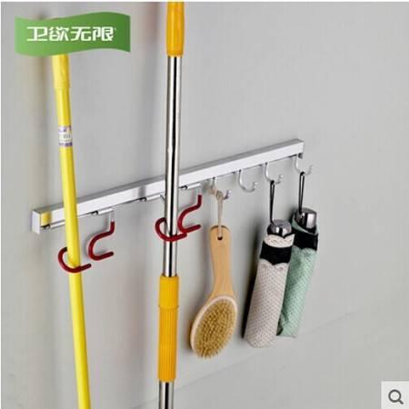 卫欲无限拖把架 太空铝 扫把架挂 卫生间 浴室挂件 拖把挂钩